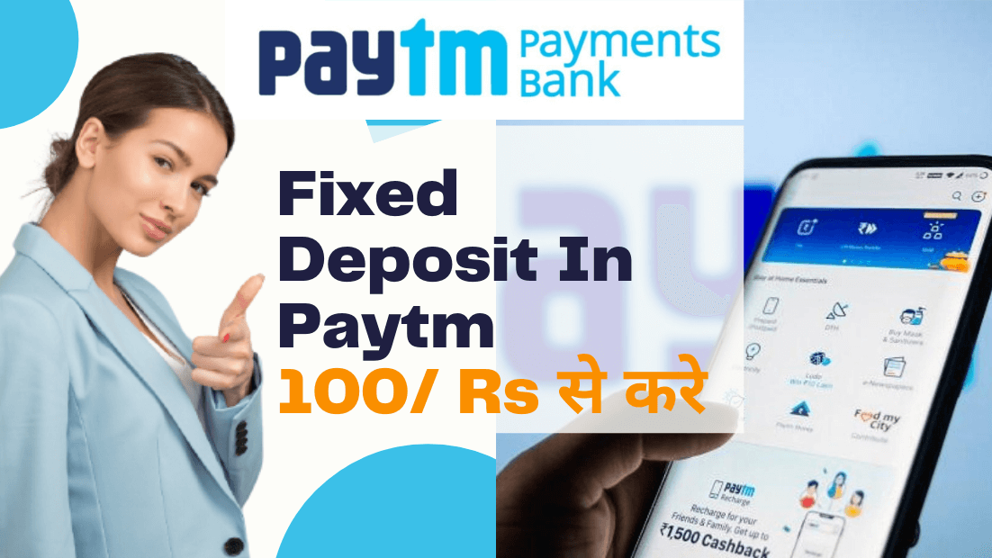 Paytm Payments Bank